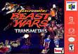 TransofrmersBeastWarsTransmetals