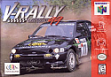 VRally99