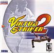 VirtuaStriker2