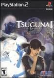 TsugunaiAtonement